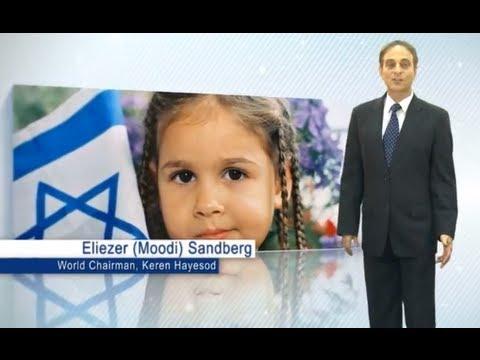 Le Keren Hayessod, c'est Eretz Israël