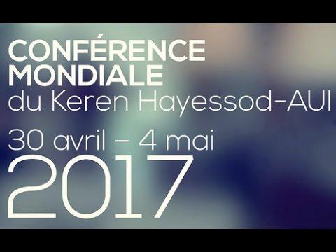 Conférence Mondiale Annuelle 2017