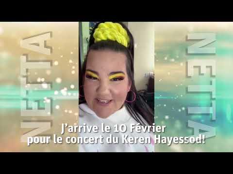 Netta pour le Keren Hayessod