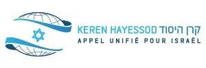 Chargé(e) de communication : Offre d'emploi Keren Hayessod France