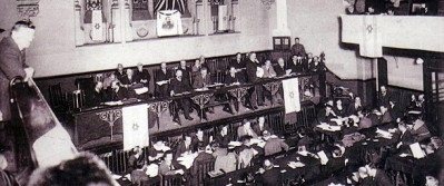 Le Keren Hayessod a été fondé à Londres pendant l'été 1920