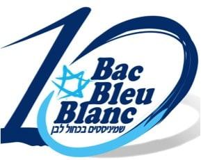 Bac Bleu Blanc