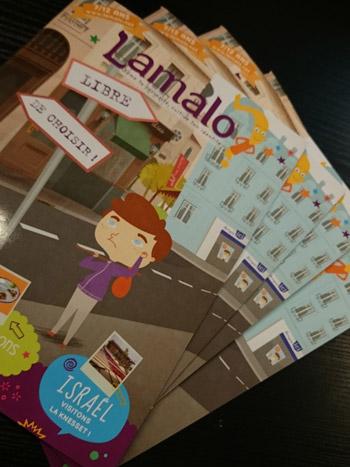 Magazine Jeunesse Lamalo