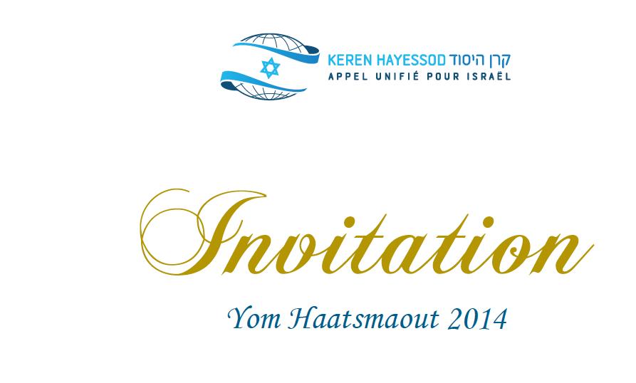 KHinvitation-STRASBOURGHD_pdf