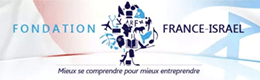Fondation France Israël