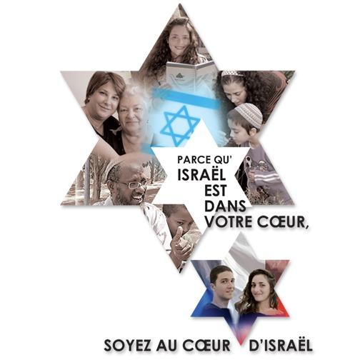 Parce qu'Israël est dans votre coeur, Soyez au coeur d'Israël