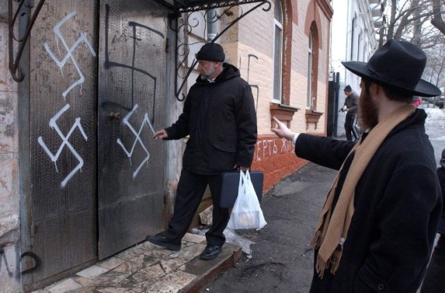 Ukraine antisémitisme