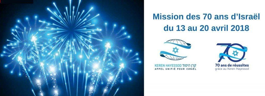 70 ans d'Israël