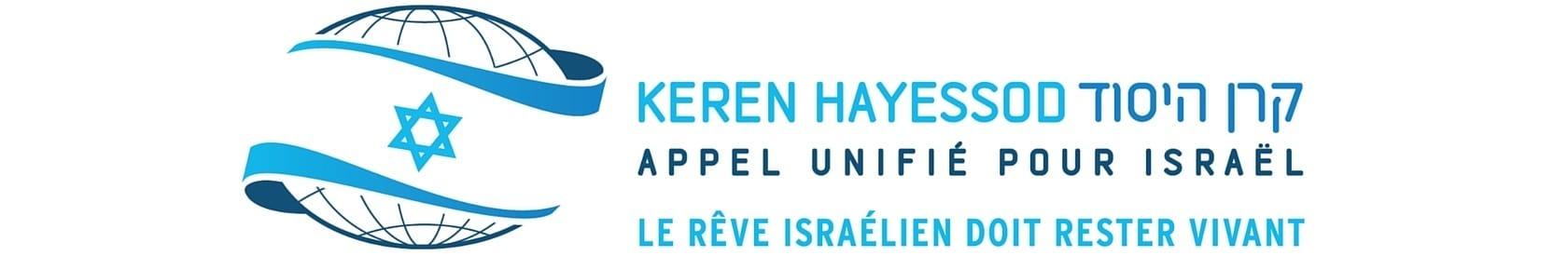 Le Keren Hayessod : un bref survol