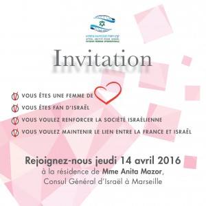 INVITATION 14 AVRIL 2016_HD (2)