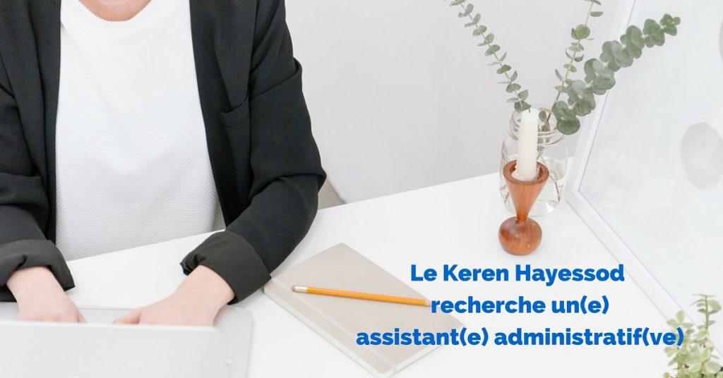 Le Keren Hayessod recherche une assistante administrative