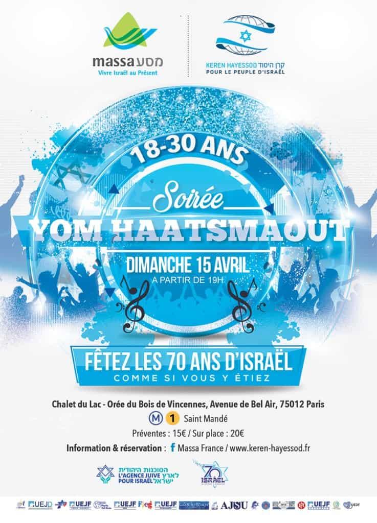 Soirée Yom Haatsmaout