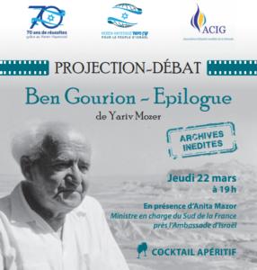 Projection Ben Goourion Bordeaux