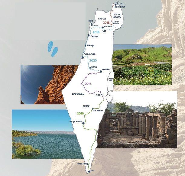 walk israel 2018