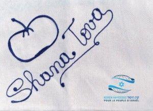 Chana Tova 5779