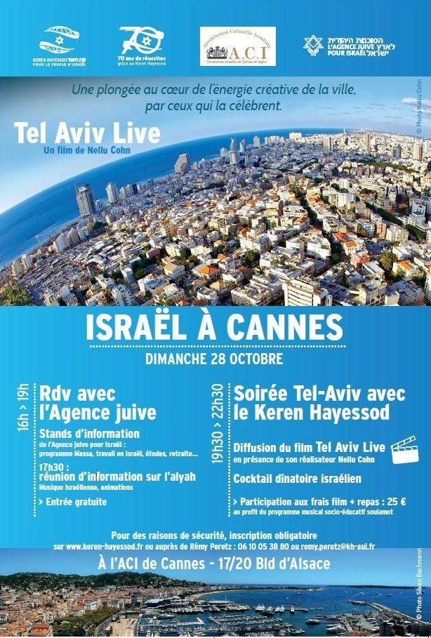 Israël à Cannes