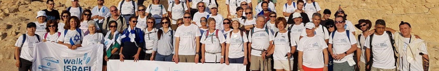 Top départ pour le Walk Israël !