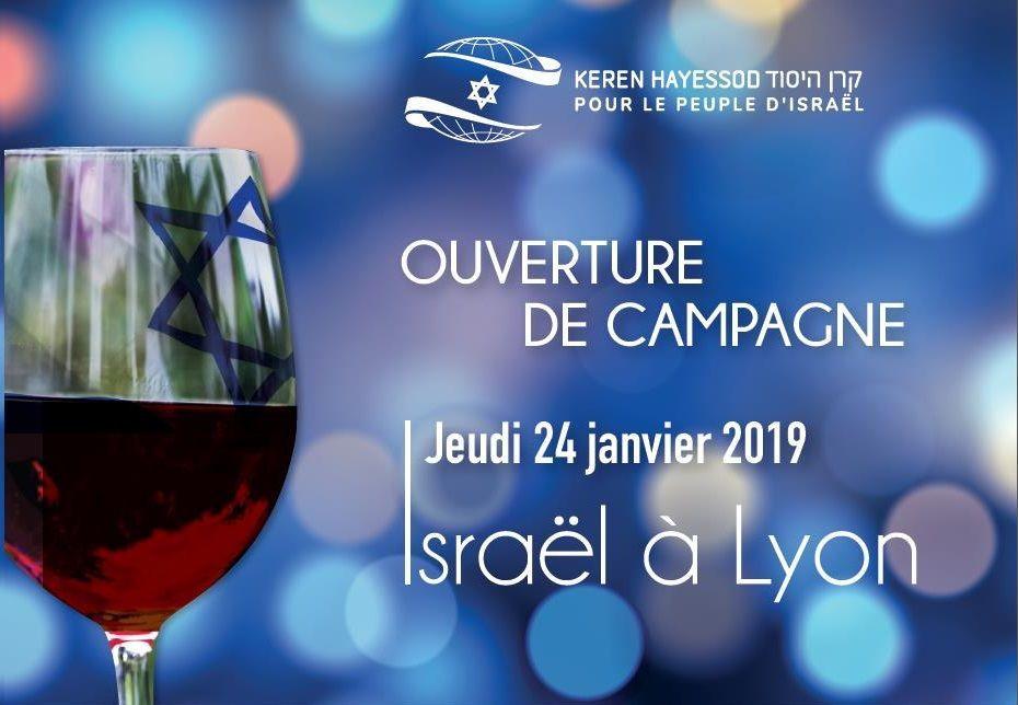 Israël à Lyon