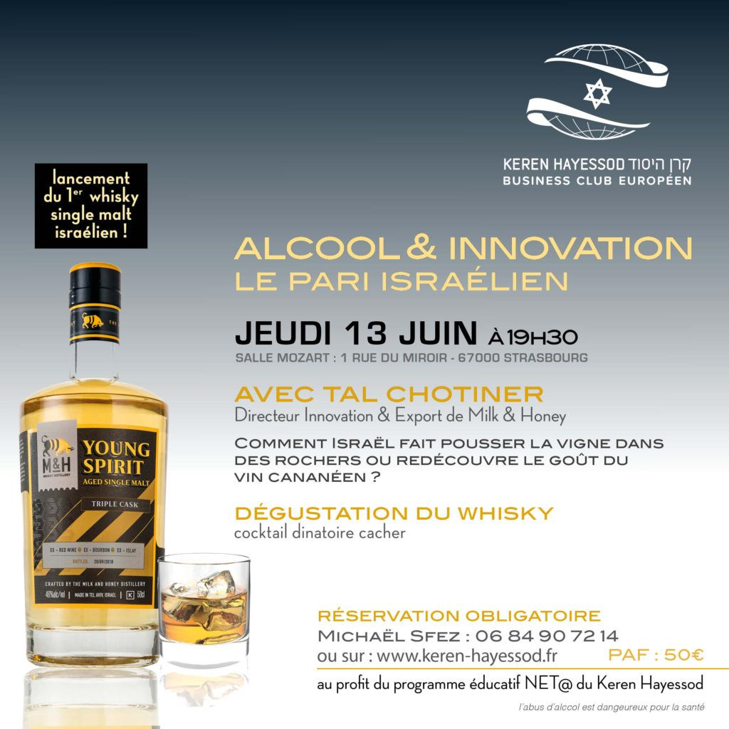 alcool et innovation Strasbourg