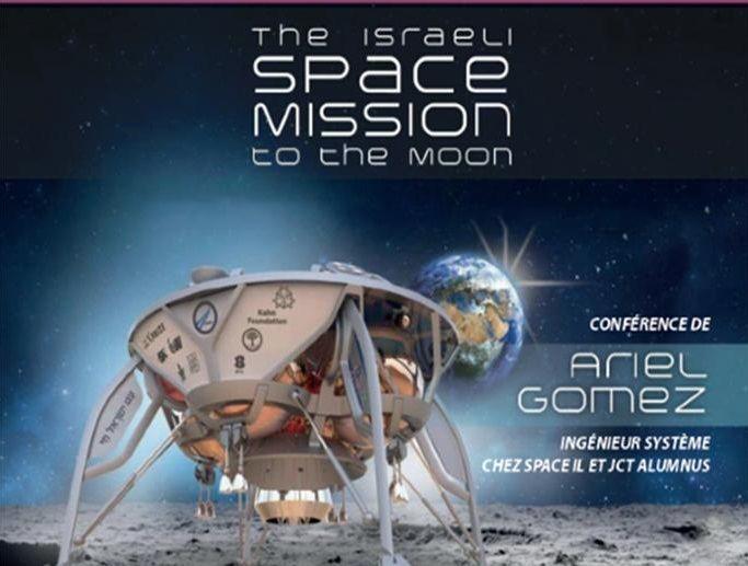 Webinaire Israel sur la lune