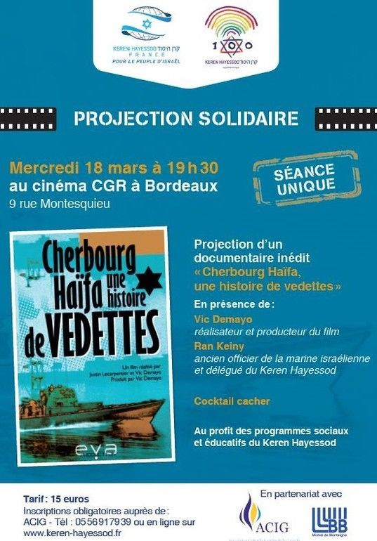 Projection : Cherbourg Haïfa, une histoire de vedettes